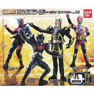HG仮面ライダー NEW EDITION Vol.2 全4種セット|toyshopside3
