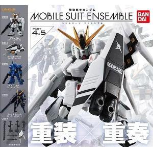 機動戦士ガンダム MOBILE SUIT ENSEMBLE 4.5 全5種セット ・2020年4月予約|toyshopside3