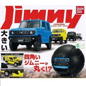 1/43 ジムニー EXCEED MODEL SUZUKI jimny JB64W ノーマル4種セット|toyshopside3