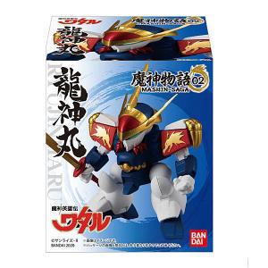 魔神英雄伝ワタル 魔神物語(MASHIN-SAGA)02 全4種セット|toyshopside3