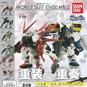 機動戦士ガンダム MOBILE SUIT ENSEMBLE 19 全6種セット 2021年10月予約の画像