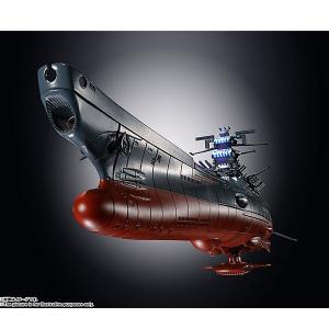 超合金魂 GX-86 宇宙戦艦ヤマト2202 *代引不可|toyshopside3