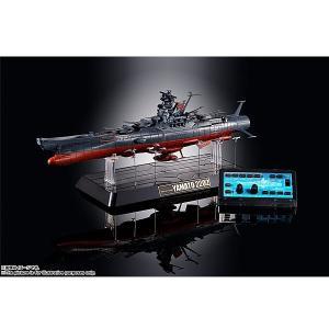 超合金魂 GX-86 宇宙戦艦ヤマト2202 *代引不可|toyshopside3|03