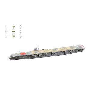 1/2000 スケールモデル 世界の艦船キット2 空母蒼龍 B TYPE(洋上ver.) toyshopside3