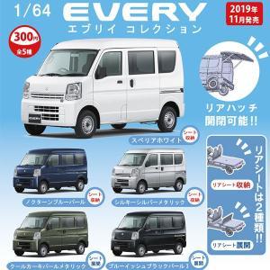 *レターパックプラス同梱4セット、追跡番号付き郵便同梱2セットまで  ¥300カプセル自販機専用商品...