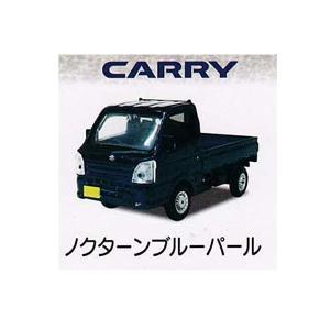 1/64 スズキ キャリイ・スーパーキャリイ コレクション CARRY ノクターンブルーパール|toyshopside3