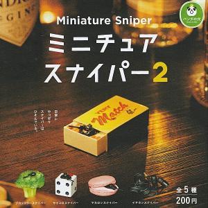*レターパックプラス同梱4セットまで、追跡番号付郵便同梱2セットまで。  ¥200カプセル自販機専用...