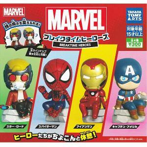 マーベル  ブレイクタイムヒーローズ全4種セット ・2020年4月予約|toyshopside3