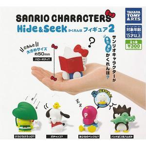 サンリオキャラクターズ Hide&Seek  かくれんぼフィギュア2 全5種セット|toyshopside3