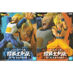 ドラゴンボール超 超戦士列伝 第一章 永遠の好敵手 全2種セット|toyshopside3
