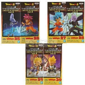 ドラゴンボール ワールドコレクタブルフィギュア BATTLE OF SAIYANS vol.5 全6種セット|toyshopside3