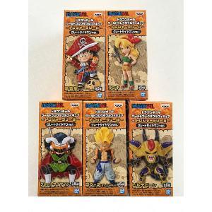 ドラゴンボール ワールドコレクタブルフィギュア トレジャーラリー2 グレートサイヤマン ver. 全5種セット|toyshopside3
