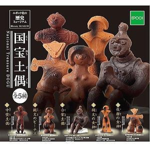 歴史ミュージアム 国宝土偶 全5種セット|toyshopside3