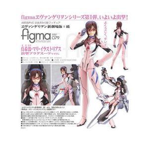 figma 079 真希波・マリ・イラストリアス(from エヴァンゲリヲン新劇場版:破)|toyshopside3