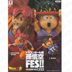 ドラゴンボール超 孫悟空FES!! 其之九 全2種セット|toyshopside3