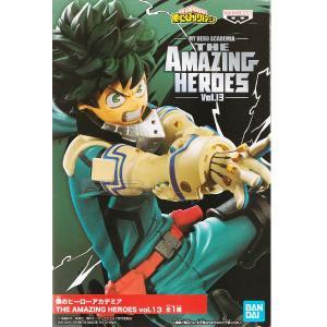 僕のヒーローアカデミア THE AMAZING HEROES vol.13 緑谷出久・2021年6月発売仮予約 toyshopside3