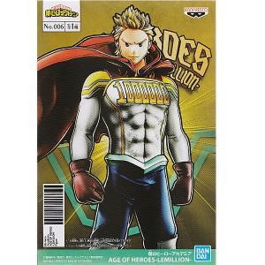 僕のヒーローアカデミア AGE OF HEROES LEMILLION 通形ミリオ(ルミリオン)・2020年2月仮予約|toyshopside3