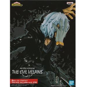 僕のヒーローアカデミア THE EVIL VILLAINS vol.2 死柄木弔・2021年8月発売仮予約 toyshopside3