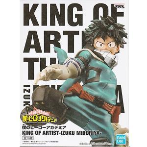 僕のヒーローアカデミア KING OF ARTIST IZUKU MIDORIYA 緑谷出久|toyshopside3