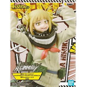 僕のヒーローアカデミア BFC 造形Academy Vol.5 トガヒミコ ノーマルカラーver.|toyshopside3