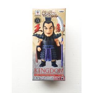 キングダム ワールドコレクタブルフィギュア Vol.3 王騎...