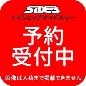ワンピース ワールドコレクタブルフィギュア ワノ国2 3種セット 2020年3月仮予約|toyshopside3