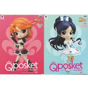ふたりはプリキュア Q posket キュアブラック & キュアホワイト ノーマル2種セット|toyshopside3