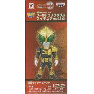 仮面ライダー ワールドコレクタブルフィギュア Vol.16 ...