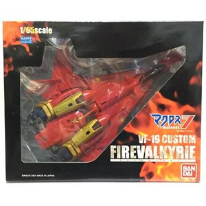 マクロス7 1/65 可変 VF-19 ファイアーバルキリー(2001年再販分) [バンダイ]|toyskameta