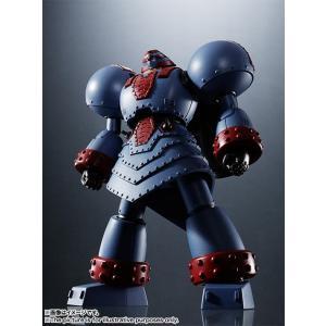 スーパーロボット超合金 ジャイアントロボ THE ANIMATION VERSION [バンダイ]