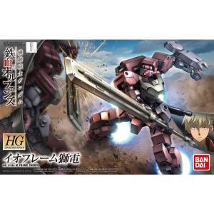 鉄血のオルフェンズ HG <025> 1/144 イオフレーム獅電 [バンダイ]|toyskameta|02