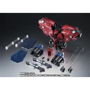 ROBOT魂シリーズの「シナンジュ」と組み合わせることにより、「機動戦士ガンダムUC」の最終決戦を再...