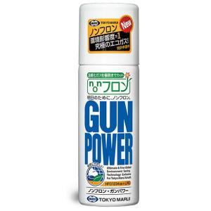 ガスガン用ノンフロン・ガンパワー(250g) [東京マルイ] toyskameta