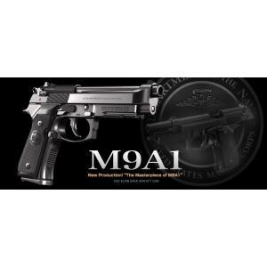 ガスブローバックシリーズ No.54 M9A1 (18歳以上用) [東京マルイ] <クレジット決済のみ>|toyskameta
