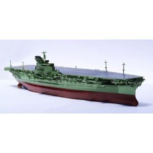 1/700 艦NEXTシリーズNo.08 日本海軍航空母艦 信濃 (460222) [フジミ]