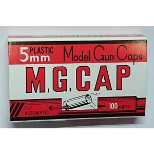 モデルガン用キャップ火薬 M.G.CAP 5mm(100発入り) [カネコ] toyskameta