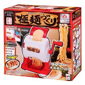 -おうちでラーメン屋-極麺(きわめん)づくり (クッキング・トイ) [メガハウス]