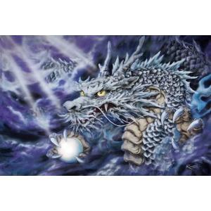 1000ピース めざせ!パズルの達人 白銀の龍<原井加代美>(11-379) [エポック]|toyskameta