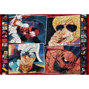 1000ピース 機動戦士ガンダム モザイクアート 赤い彗星の記憶 (81-087)  [ビバリー]|toyskameta