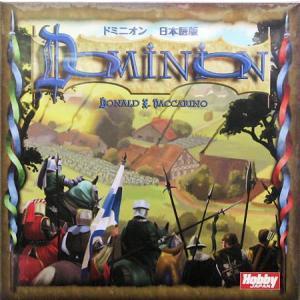 ドミニオン(Dominion)日本語版 [ホビージャパン]|toyskameta