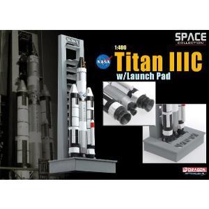1/400 タイタン IIIC w/ランチパッド(DRW56228) [スペースドラゴンウイングス]