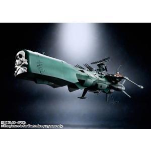 超合金魂 GX-67 宇宙海賊戦艦アルカディア号 [バンダイ]
