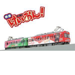 Nゲージ 1/150 京阪600形 映画「けいおん!」ラッピング電車(2輌セット)[プラモデルキット...