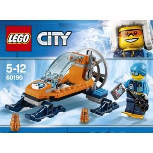 LEGO(レゴ) シティ 北極アイスグライダー(60190)...