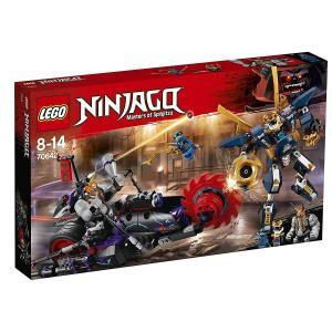 LEGO(レゴ) ニンジャゴー キロウ VS サムライ X ...