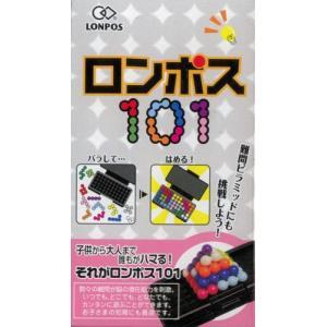 ロンポス101 [原商会]|toyskameta