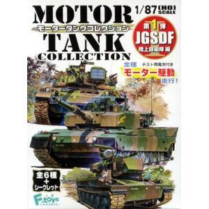 2A  エフトイズ 1/87 モータータンクコレクション 第1弾 JGSDF 陸上自衛隊編 74式戦車 第11師団 第11戦車大隊 単品