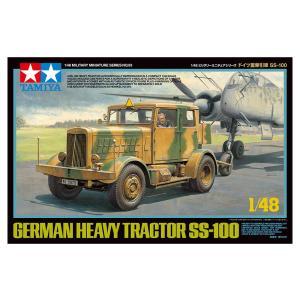 1/48 ミリタリーミニチュアシリーズ No.93 1/48 ドイツ重牽引車 SS-100 (32593) [タミヤ]|toyskameta