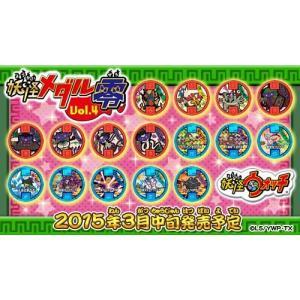 妖怪ウォッチ 妖怪メダル零 Vol.4 全16種セット|toysmkt