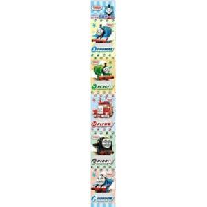きかんしゃトーマス&フレンズ 5連ボーロ 15gx5パック【お菓子】